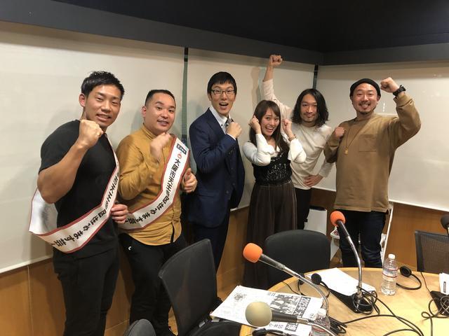 画像: 大阪万博開催決定!本日が最終回。
