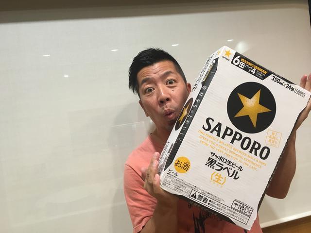 画像: サッポロビールさんよりご提供頂きました!