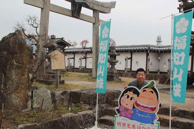 画像4: 福知山城!