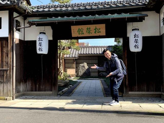 画像1: 松栄館!