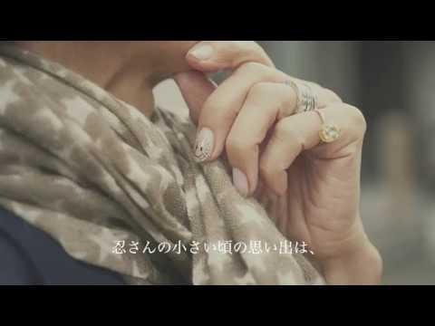 画像: 「父と母の役割が入れ替わる場所」あの人の影踏み www.youtube.com
