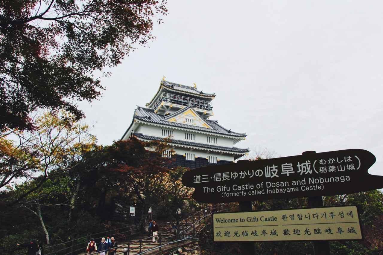 画像1: 岐阜城で天下人の気分を味わう