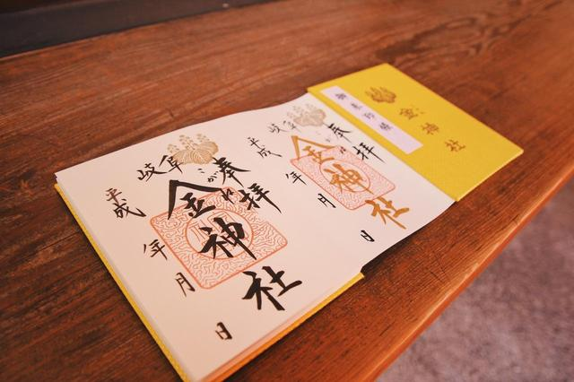 画像: ▲左が通常の御朱印。右が毎月最終金曜日のみ授与される金文字の御朱印