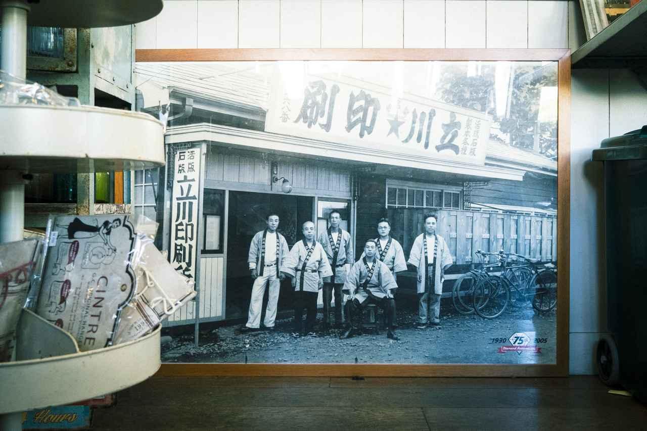 画像: ▲開業当初の立川印刷所。中央で座っている人物が祖父で創業者の貞治さん。文学青年だった貞治さんは、以前から出版や印刷の業界に興味をもっていたのだそう