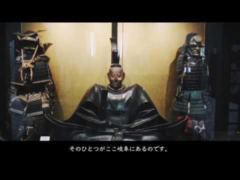 画像: 織田信長公編「つわものたちが眠る地へ」 youtu.be