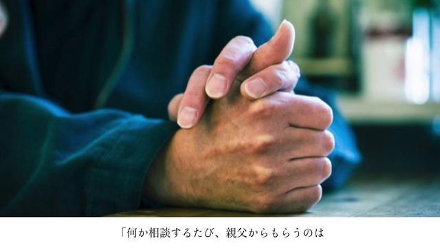"""画像: 立川印刷所の""""活字棚""""「次のあるじ」 youtu.be"""