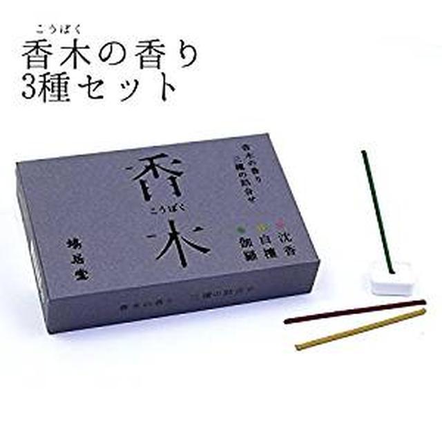 画像: 茶道具 香 鳩居堂の線香 伽羅 沈香 白檀の香木の香り 3種セット