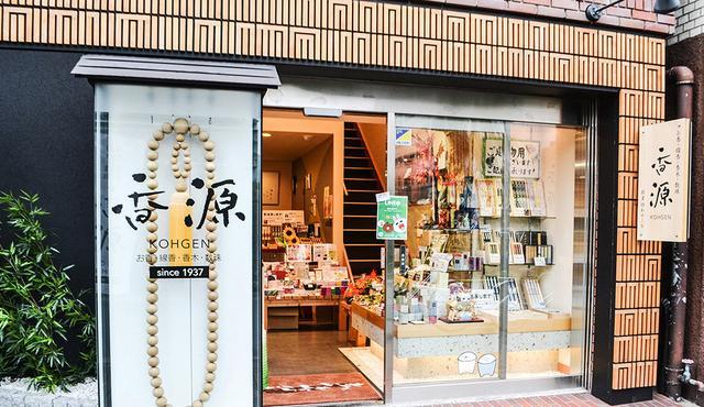 画像: お香・線香・数珠専門店/香源 銀座本店