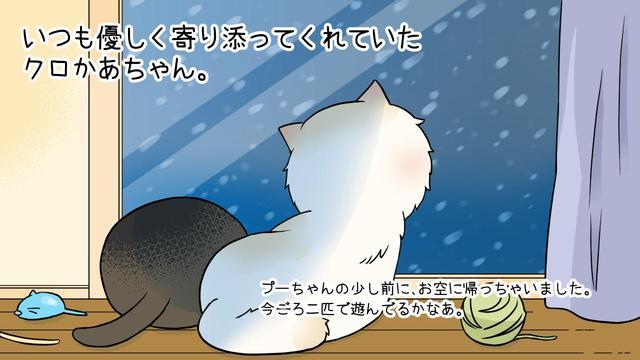 画像: 初めての吹雪にびっくり!