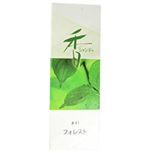 画像: 松栄堂のお香 Xiang Do フォレスト ST20本入 簡易香立付