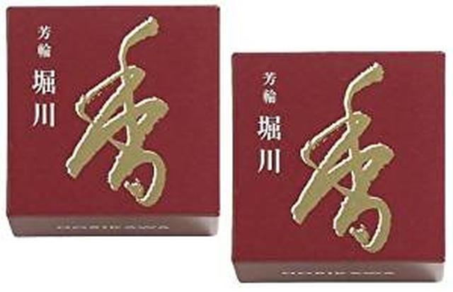 画像: 松栄堂 芳輪 堀川 渦巻10枚入2箱セット
