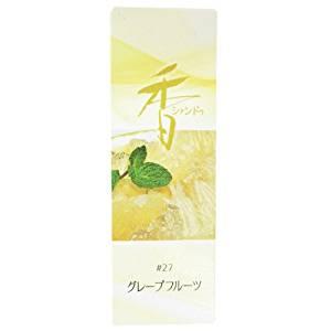 画像: 松栄堂のお香 Xiang Do(シャンドゥ) グレープフルーツ ST20本入 簡易香立付