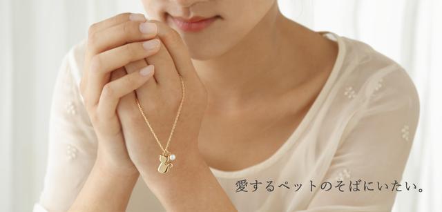画像: 手元供養の専門ブランド【SAMSARA-サムサラ】ONLINE SHOP