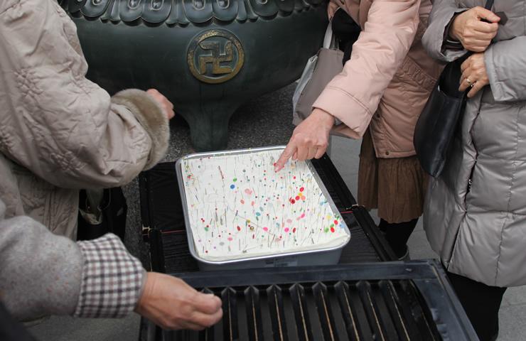 画像: 針供養会|聖観音宗 あさくさかんのん 浅草寺 公式サイト