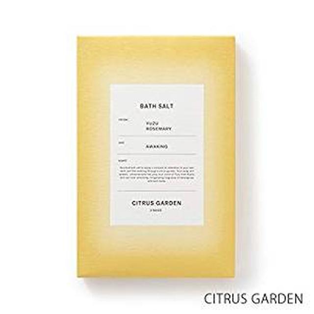 画像: 【薫玉堂】 バスソルト CITRUS GARDEN 柑橘の庭 黄 和 柚子の香り