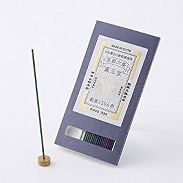 画像: 【薫玉堂】 京の香り 試香 藍