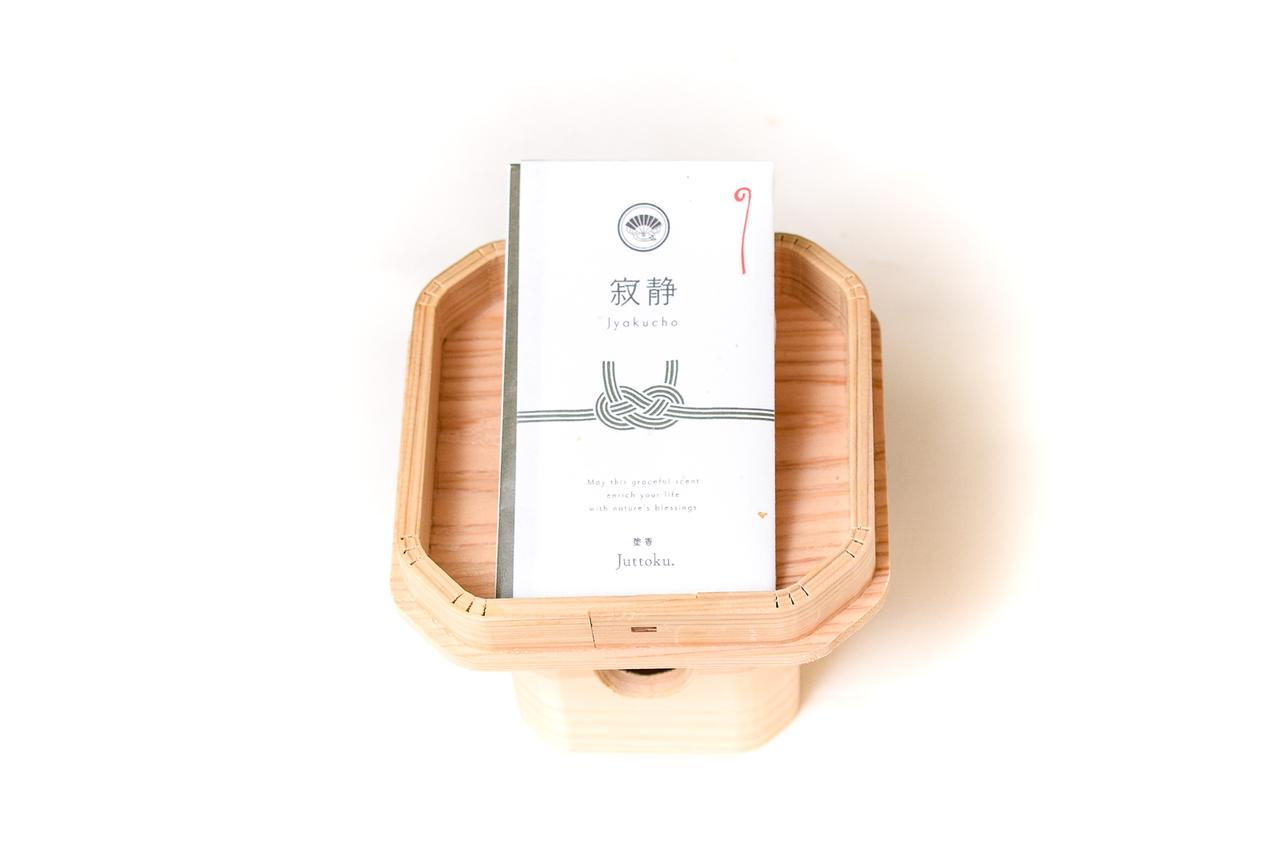 画像: 塗香 寂静 - Juttoku.(ジュットク) オンラインショップ