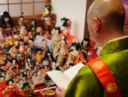 画像: 人形供養|女人一生の守り神 粟嶋堂 宗徳寺
