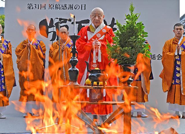画像: 京都広告懇話会