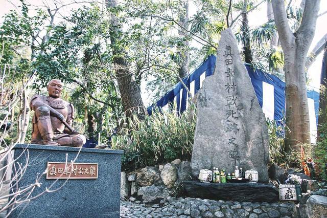 画像3: 真田幸村公終焉の地・安居神社(やすいじんじゃ)