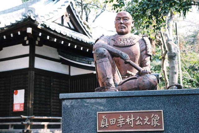 画像2: 真田幸村公終焉の地・安居神社(やすいじんじゃ)