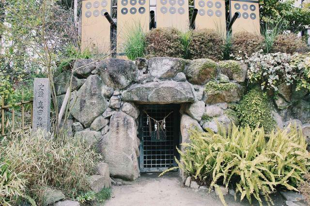 画像3: 「真田の抜け穴」三光神社(さんこうじんじゃ)