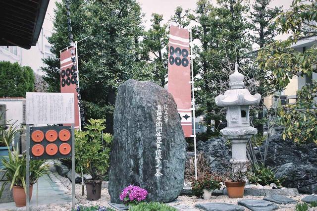 画像2: 真田幸村公の墓所がある心眼寺
