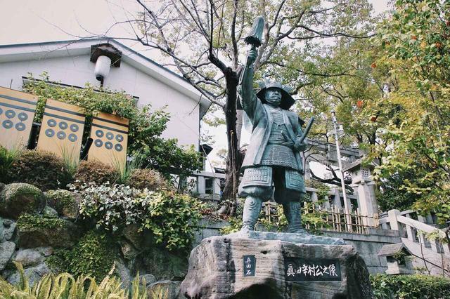 画像4: 「真田の抜け穴」三光神社(さんこうじんじゃ)