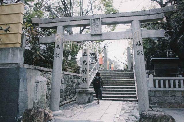 画像5: 「真田の抜け穴」三光神社(さんこうじんじゃ)