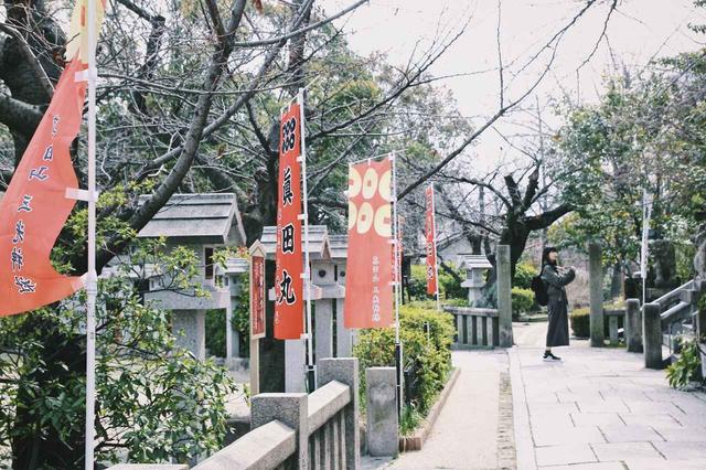 画像2: 「真田の抜け穴」三光神社(さんこうじんじゃ)