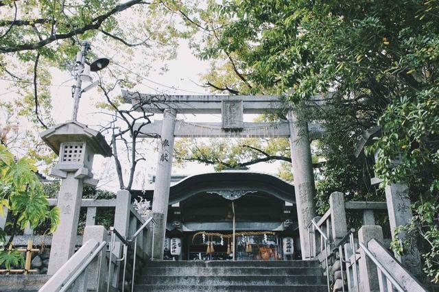 画像1: 「真田の抜け穴」三光神社(さんこうじんじゃ)