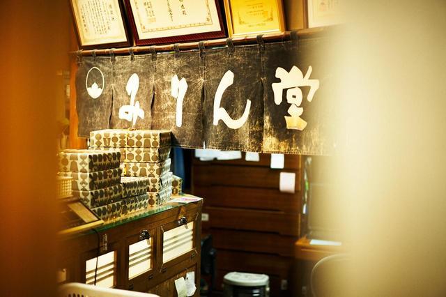 画像2: 戦争で焼け野原になった東京。戦火を逃れた家伝の醤油タレ