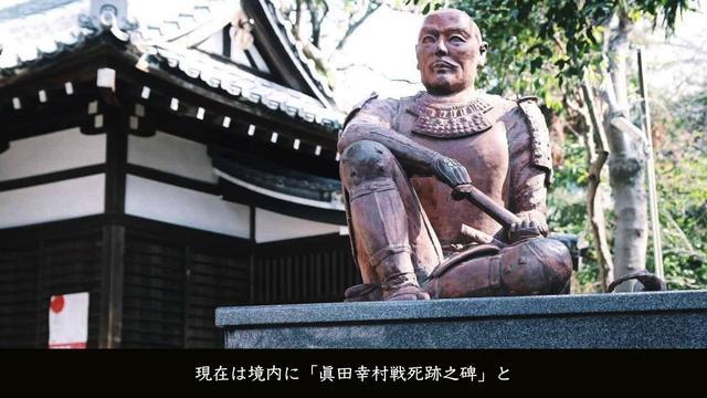 画像: 真田幸村公前編「つわものたちが眠る地へ」 www.youtube.com