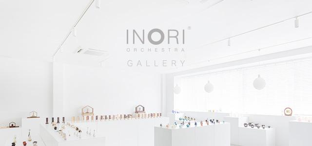 画像: 手元供養・祈りの総合ブランド いのりオーケストラ|INORI ORCHESTRA