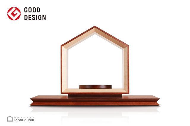 画像: 2012年グッドデザイン賞を受賞