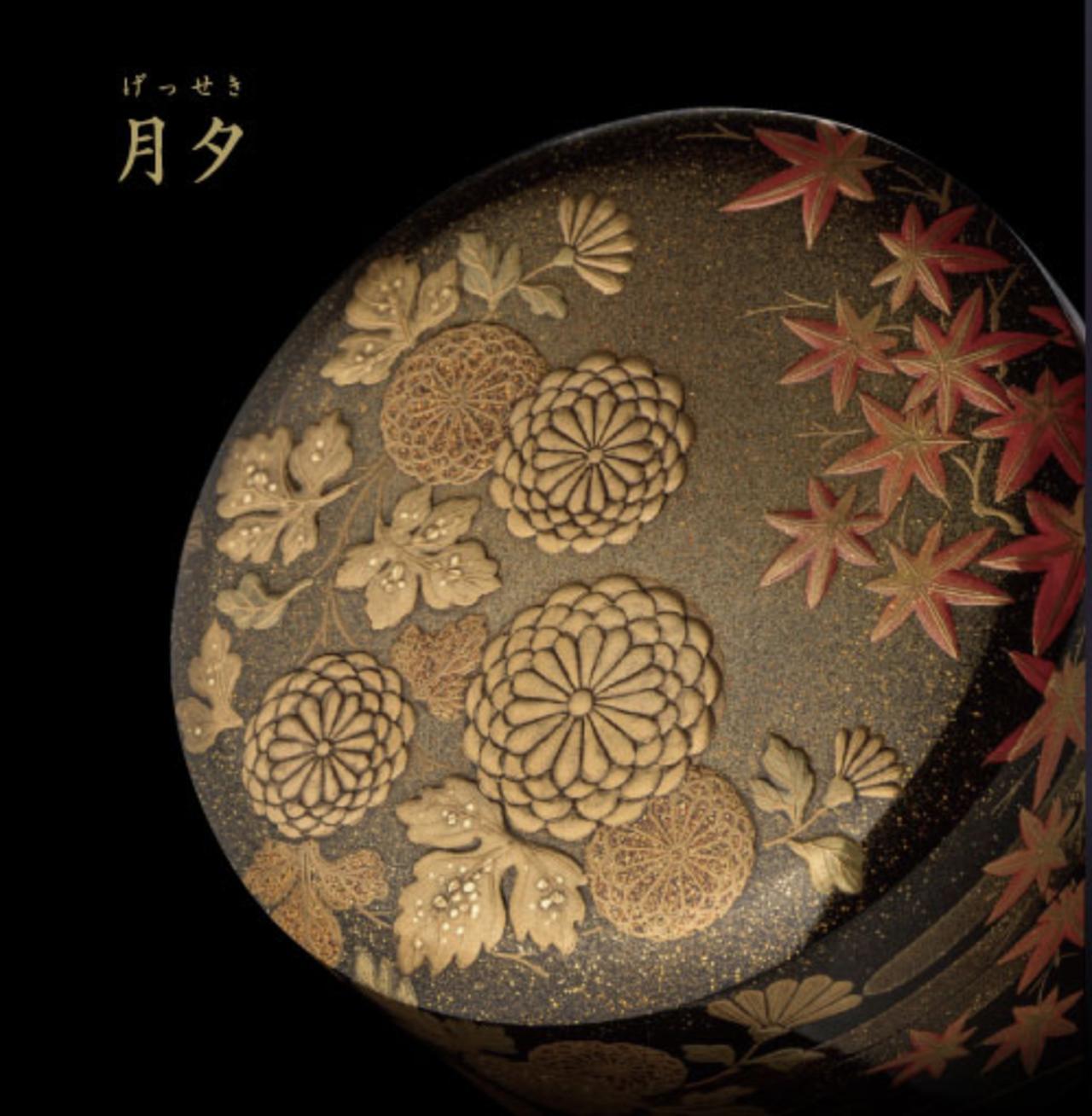 画像2: きわみ絢爛  - 大切な人への想いを、気品ある輝きを放つ山中漆器の骨壷に