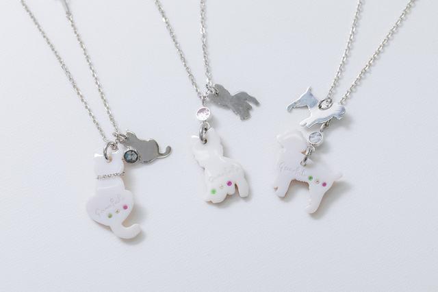 画像: ペット用は、動物型のペンダント。チャームがついて可愛らしいデザインに