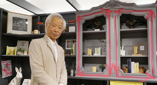 画像: 造形家の古渡章さん