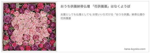 画像: 神道に特化した供養墓を開発して より多くの方に新しい供養のかたちを提供していきたい