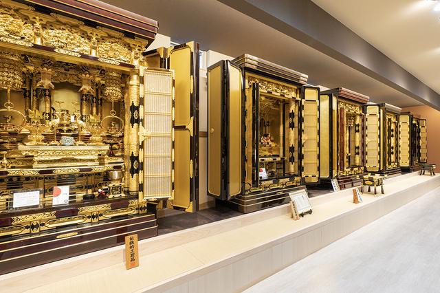 画像1: モダン仏壇の中で 伝統的工芸品マークがついている