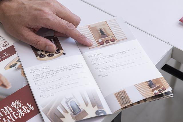 画像: 自由壇(フリーだん)の初期シリーズは、各メンバーがアイデアをしぼった商品を持ち寄ったという。