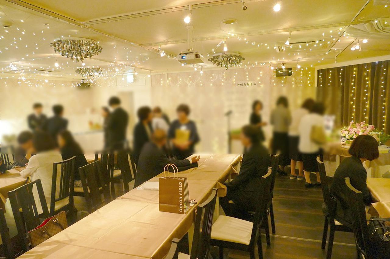 画像: 大阪の中心で青春時代を語る   お別れ会プロデュース Story(ストーリー)