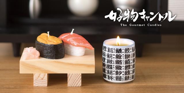画像2: www.kameyama-candle.jp