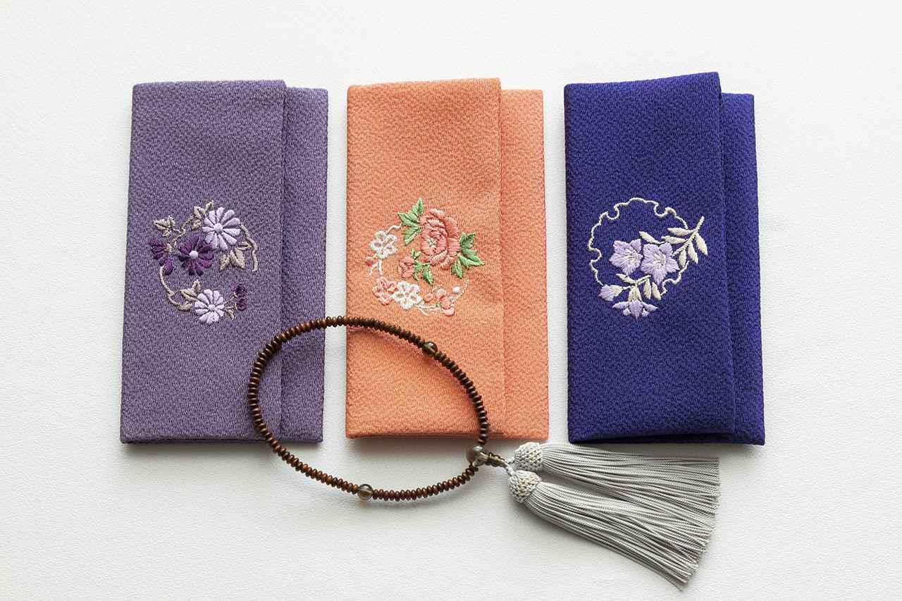 画像: 正絹(しょうけん)刺繍 念珠袋