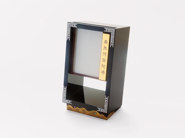 画像: 伝統的工芸品「彦根仏壇」歴代最小
