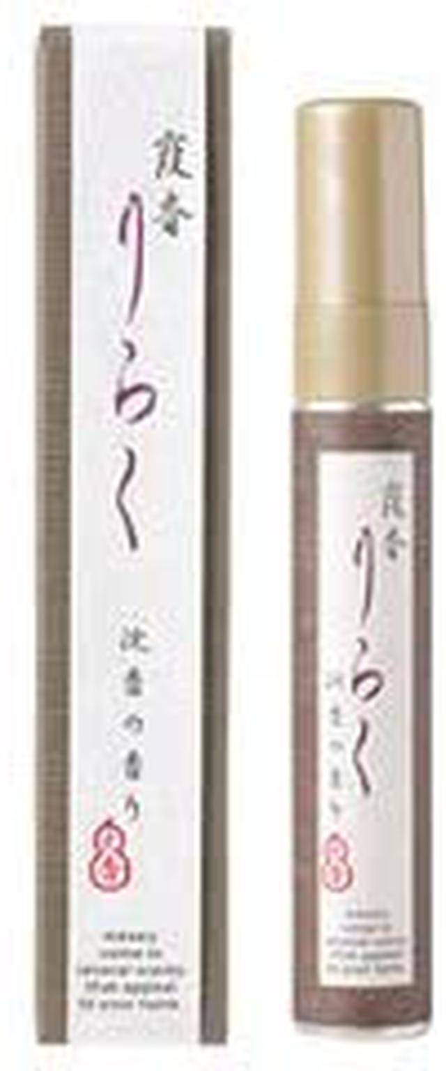画像5: af.moshimo.com