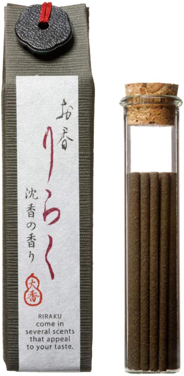 画像2: af.moshimo.com