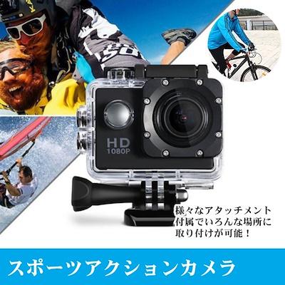 画像: [Qoo10] 1080PフルHD1200万画素のスポー... : カメラ