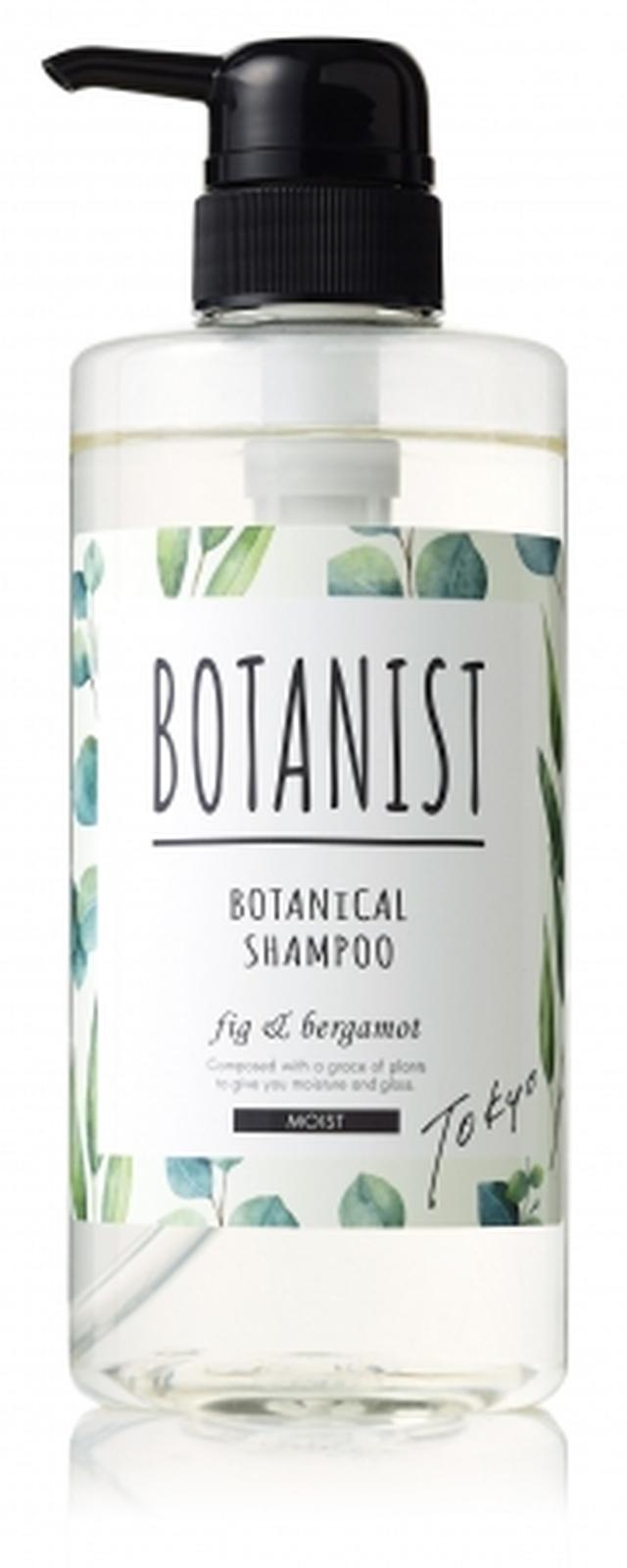 画像: ボタニカルシャンプー(モイスト)フィグ&ベルガモットの香り
