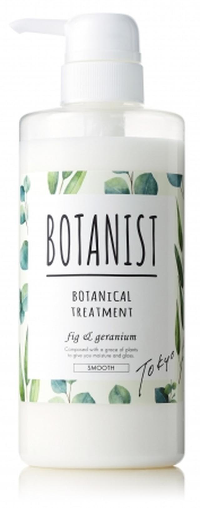 画像2: ボタニカルトリートメント(モイスト/スムース)フィグ&ゼラニウムの香り